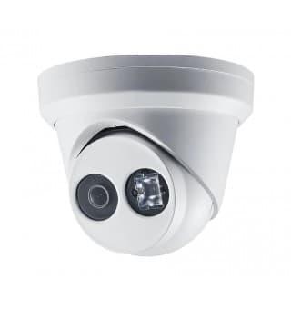 IP-видеокамера 2 Мп Hikvision DS-2CD2125FHWD-I (2,8 мм)