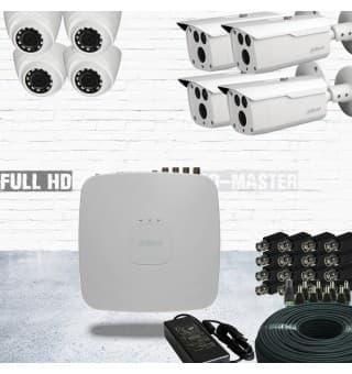 Комплект видеонаблюдения HDCVI 8-ми канальный 1080р KIT46-уличный