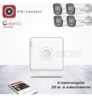 KIT-41 Комплект видеонаблюдения ColorVu IP Hikvision